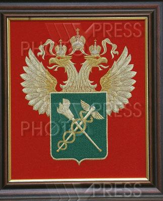 герб таможни